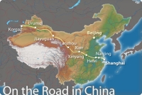 china_roadmap